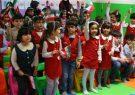 پالایشگاه گاز ایلام پرورش استعداد ها را از مهد کودک آغاز کرده است
