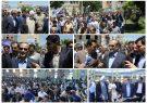 حضور باشکوه مردم استان ایلام در مراسم روز جهانی قدس