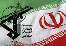 سپاه پاسداران انقلاب اسلامی در قلب مردم ایران زمین جای دارد