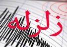 زلزله ۴.۷ ریشتری دهلران را لرزاند