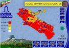 شناسایی ۱۸ مورد جدید مبتلا به کرونا ویروس در استان