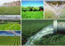 تبدیل میدان مین به زمین کشاورزی/اراضی که به برکت سفررهبری آباد شد