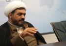 پویش « #من_حسینی_ام »در استان کرمانشاه راه اندازی شد
