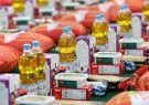 طرح تبرکات علوی با توزیع هزار بسته معیشتی در کرمانشاه آغاز شد