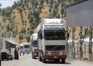 کرونا میزان صادرات از مرز مهران را کاهش داده است