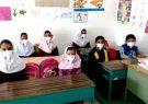 دانش آموزان ایلام ۲ روز در هفته آموزش حضوری دارند
