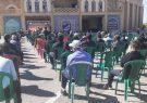 برگزاری مراسم اربعین حسینی در مصلی شهر ایلام