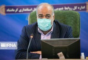 محدودیتهای جدید کرونایی در کرمانشاه اعمال میشود