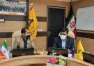 استقرار هیات بازرسی کل استان در شرکت گاز استان ایلام