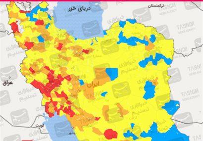 جدیدترین رنگ بندی کرونایی ایران/ ۲ هفته آینده شاهد افزایش آمار ابتلا هستیم