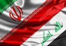 سند همکاریهای مشترک ایران و عراق، بستر شکوفایی اقتصاد دو کشور