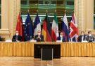 احیای برجام و انتظارات مشروع تهران