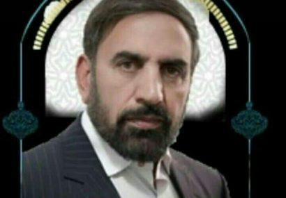 محمد کرمی راد نماینده اسبق کرمانشاه درگذشت