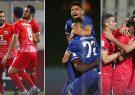 تعیین تکلیف بازیهای استقلال، پرسپولیس و تراکتور/برنامه کامل لیگ قهرمانان تا فینال مشخص شد